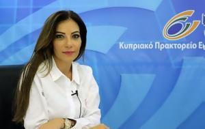Στρατηγικό, 2017, Επιτροπή Κεφαλαιαγοράς, stratigiko, 2017, epitropi kefalaiagoras