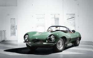 Jaguar XKSS, Όταν, Jaguar XKSS, otan