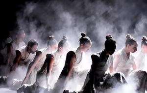 Hellenic Dance Company, Μέγαρο Μουσικής, Hellenic Dance Company, megaro mousikis