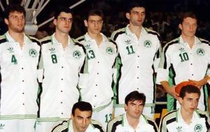 Ανέλαβε, Ολυμπιονίκη, Γιάννης Παπαγιάννης, anelave, olybioniki, giannis papagiannis