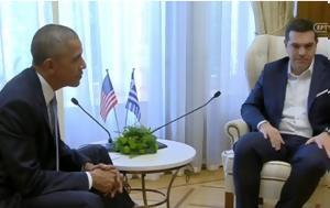 ΣΤΑΖΟΥΝ ΧΟΛΗ Προσβλητικά, ΜΜΕ, Μ Ομπάμα, Α Τσίπρα, Αυτός, stazoun choli prosvlitika, mme, m obama, a tsipra, aftos