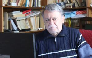 Νίκος Μπελογιάννης, HuffPost Greece, Δεν, nikos belogiannis, HuffPost Greece, den