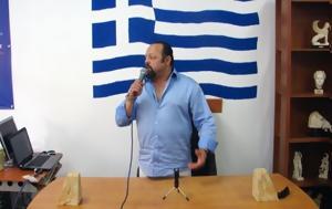 Χτύπησαν, Αρτέμη Σώρρα, Θεσσαλονίκη, chtypisan, artemi sorra, thessaloniki