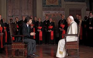 Έχουμε Πάπα, ΕΡΤ2, echoume papa, ert2
