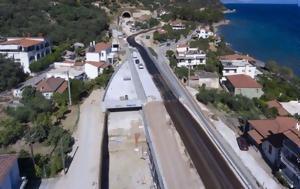 Οριστικά, GD Infrastrutture, Ψαθόπυργος - Ρίο, oristika, GD Infrastrutture, psathopyrgos - rio
