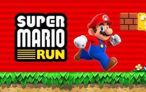 Super Mario Run, App Store