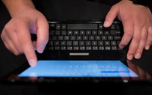 Νέα στρατηγική με 7 παρεμβάσεις για τεχνολογία πληροφορικής,  επικοινωνιών