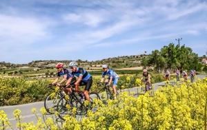 Κύπρος, Ποδηλασίας Δρόμου, kypros, podilasias dromou