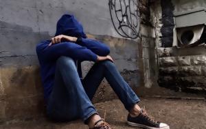 Ο σχολικός εκφοβισμός με την ματιά νομικών και ψυχιάτρων