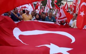 Τούρκοι, Δήμαρχοι, tourkoi, dimarchoi