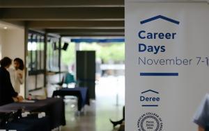Career Days, Deree
