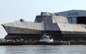 Καταραμένο …, USS Montgomery, katarameno …, USS Montgomery