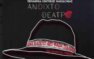 Ένα, Ιταλίας, Ευγένιου Λαμπίς, ena, italias, evgeniou labis