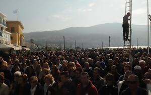 Σάμος, Διαμαρτυρία, -Ηχηρό, samos, diamartyria, -ichiro
