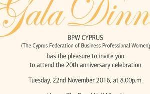 BPW Cyprus, Εκδήλωση, 20χρονα, Ομοσπονδίας, BPW Cyprus, ekdilosi, 20chrona, omospondias