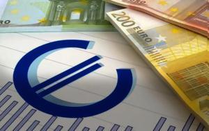 O bloomberg αποκαλύπτει τους μισθούς των κεντρικών τραπεζιτών