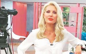 Ελένης, elenis