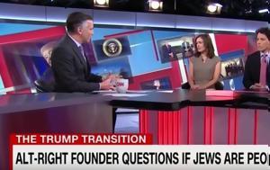 Σάλος, CNN, Φαινόταν, salos, CNN, fainotan