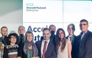Διάκριση, Westnet Distribution, Hewlett Packard Enterprise, diakrisi, Westnet Distribution, Hewlett Packard Enterprise