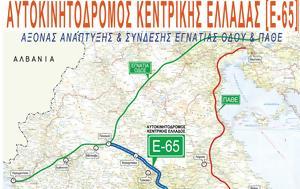 ΛΑ Ε, Θεσσαλίας, Τυφλός, Ε-65, la e, thessalias, tyflos, e-65