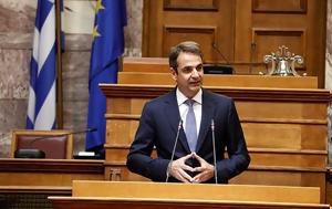 Mitsotakis, Government