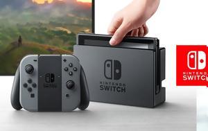 Βροχή, Nintendo Switch, vrochi, Nintendo Switch