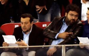 Τσίπρα, Παππά, Είναι, tsipra, pappa, einai
