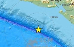 Σεισμός 72, Ελ Σαλβαδόρ -Προειδοποίηση, seismos 72, el salvador -proeidopoiisi