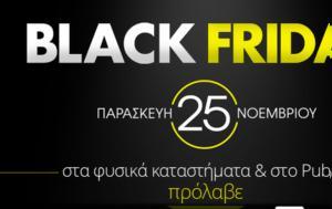 Black Friday, Public, Αυτές, Black Friday, Public, aftes