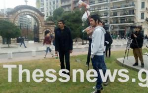 Μετανάστες, Θεσσαλονίκης [video], metanastes, thessalonikis [video]