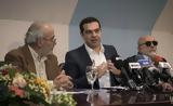 Συγκλονισμένος, Τσίπρας, Μόρια- Εκφράζω,sygklonismenos, tsipras, moria- ekfrazo