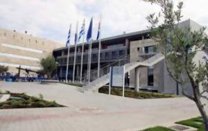 Δήμος Θεσσαλονίκης, dimos thessalonikis