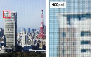 Japan Display, Αναπτύσσει, Japan Display, anaptyssei