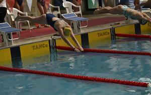 ΑΜΦΙΠΟΛΙΣ 2016, 2οι, Διεθνείς Αγώνες Κολύμβησης Βετεράνων MASTERS, amfipolis 2016, 2oi, diethneis agones kolymvisis veteranon MASTERS