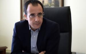 Νίκος Χριστοδουλίδης, nikos christodoulidis