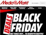 Black Friday,Media Markt