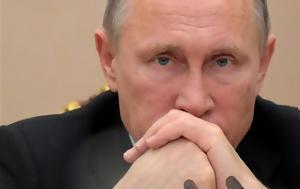 Πούτιν, Κάστρο, poutin, kastro