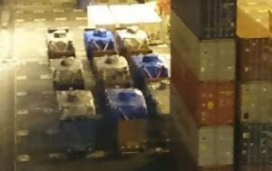 Φορτίο Terrex AV81, – Χονγκ Κονγκ, fortio Terrex AV81, – chongk kongk