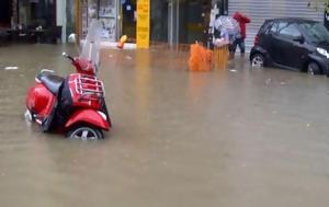 Βροχή, -Πλημμύρες, vrochi, -plimmyres