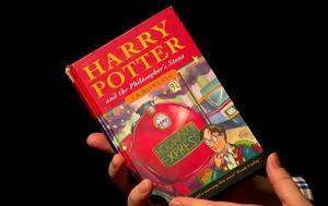 45 000, Harry Potter