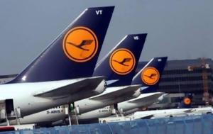 Αναταράξεις, Lufthansa, anataraxeis, Lufthansa
