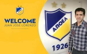 ΑΠΟΕΛ, Ανακοίνωσε Juan Jose Lorenzo, apoel, anakoinose Juan Jose Lorenzo
