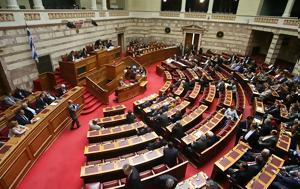 ΣΥΡΙΖΑ, Ψάχνουν, syriza, psachnoun