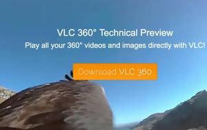 Προβολή, 360, VLC, provoli, 360, VLC