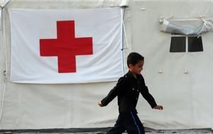 Ελληνικού Ερυθρού Σταυρού, ellinikou erythrou stavrou