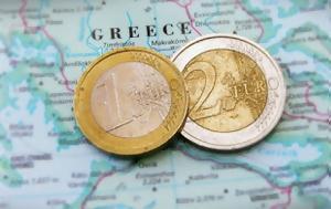 Χρέος, chreos