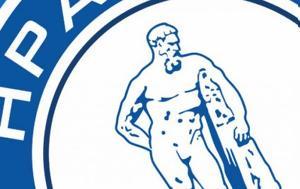 ΠΑΕ Ηρακλής, Τετάρτη, Επιτροπή, pae iraklis, tetarti, epitropi