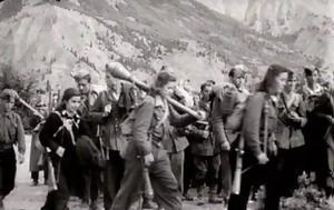 Εκδήλωση, ΚΚΕ, Δημοκρατικού Στρατού, ekdilosi, kke, dimokratikou stratou