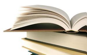14 Δεκεμβρίου, Κρατικών Βραβείων Λογοτεχνίας, 14 dekemvriou, kratikon vraveion logotechnias