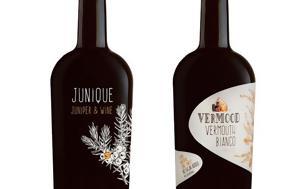 ΝΕΑ, Δοκιμάστε, Junique, Vermood, nea, dokimaste, Junique, Vermood